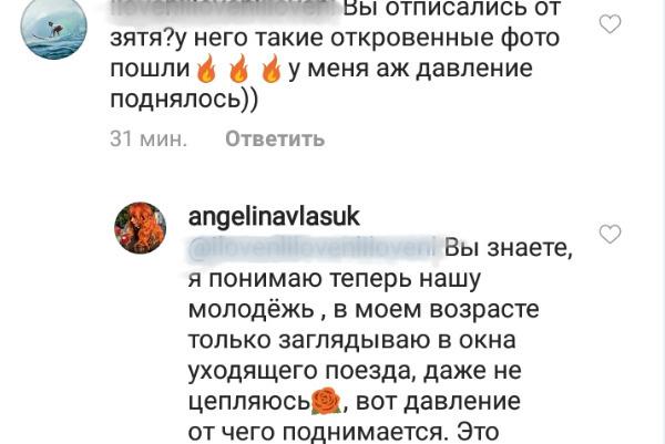 Теща Гусева прокомментировала «голое» фото зятя