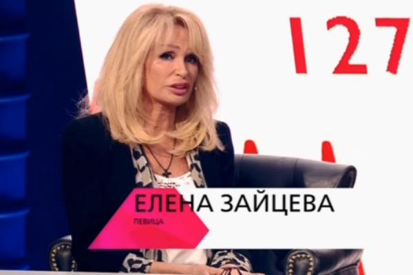 Елена Зайцева