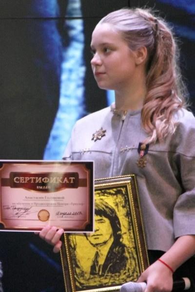 Анастасия Годунова получила после выступления сертификат