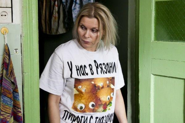 Яна Троянова в сериале «Ольга»