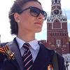 Фото: starhit.ru