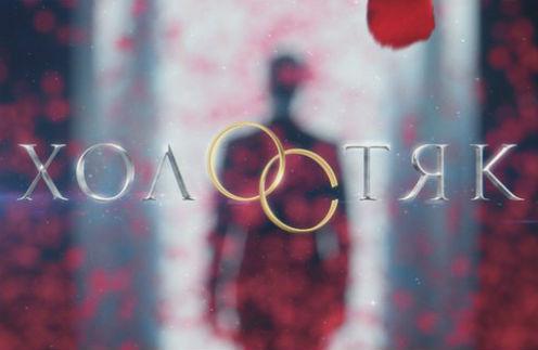 Финалистки шоу «Холостяк»: какой стала их жизнь после проекта