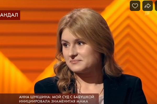 Анна Трегубенко