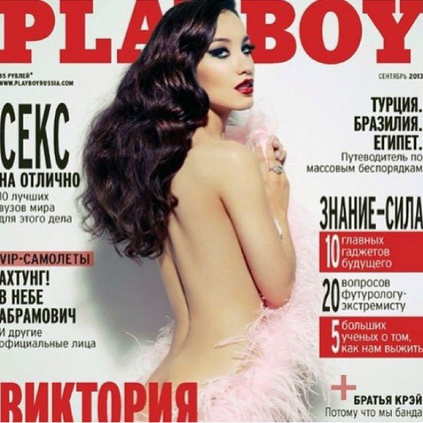 Певица снялась обнаженной для журнала