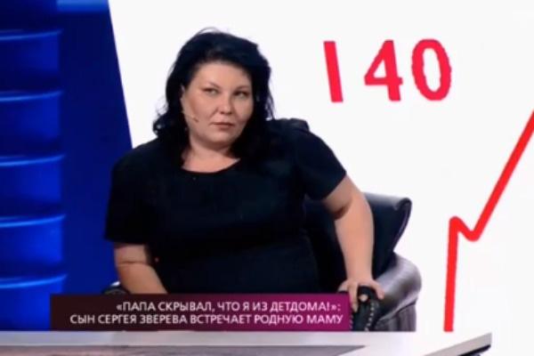 Ольга Коричева
