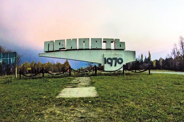 Город был основан 4 февраля 1970 года и должен был стать крупнейшим атомоградом СССР