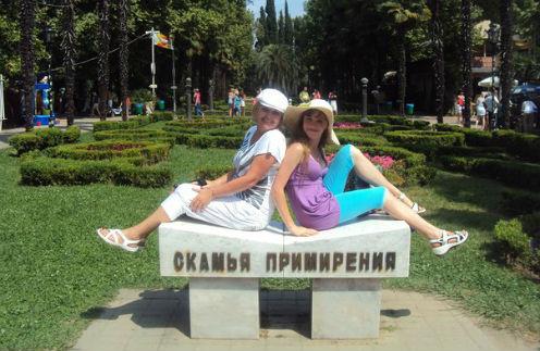 Татьяна Геннадьевна Савельева с внучкой Алиной