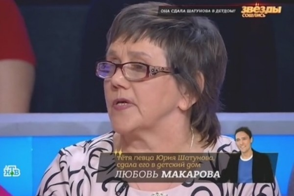 Тетя Юрия Шатунова отказалась от племянника