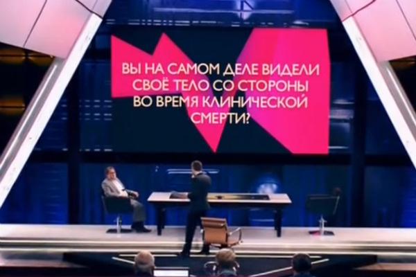 Дмитрий Шепелев пытался узнать, что именно происходило в момент клинической смерти