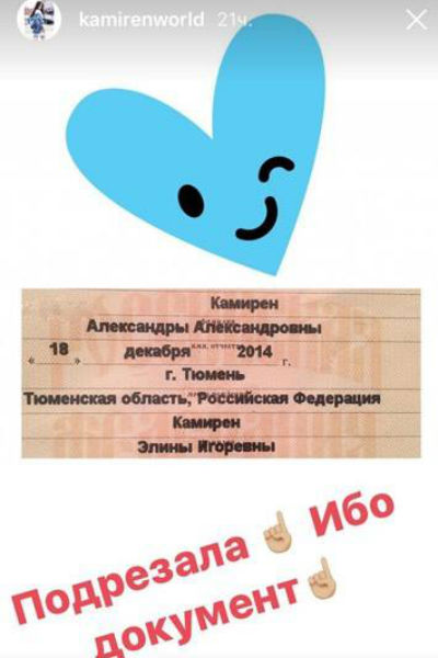 http://n1s2.starhit.ru/6c/77/01/6c770160c45943fdfaa4f741bf89a804/400x600_0xc0a8399a_9366823811490792969.jpeg
