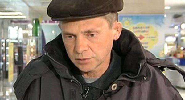 Юрий Образцов исчез в 2014 году