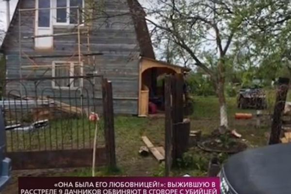 Егорова осудили за убийство