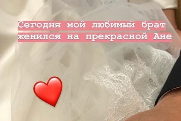 Дина Немцова поздравила брата в соцсети