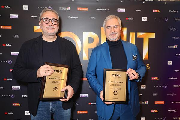Константин и Валерий Меладзе