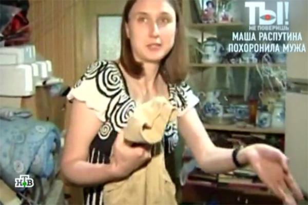 Дочь Владимира Ермакова и Маши Распутиной Лидия