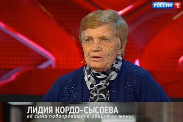 Мама Константина Кордо-Сысоева убеждена, что ее сын не убивал любимую