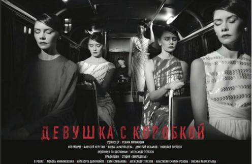 В новом фильме Рената Литвинова выступила режиссером и актрисой