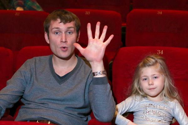 Актер вывел в свет дочь