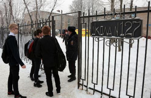 Школа №127 в Перми, где произошло вооруженное нападение