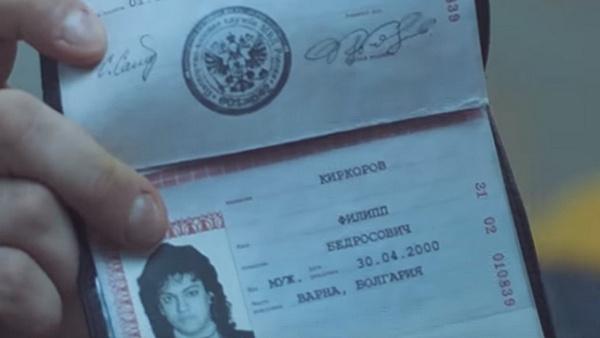 Бузова попросила Киркорова показать паспорт