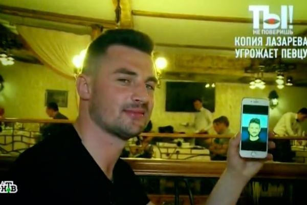 Иван Спринчан, двойник Сергея Лазарева