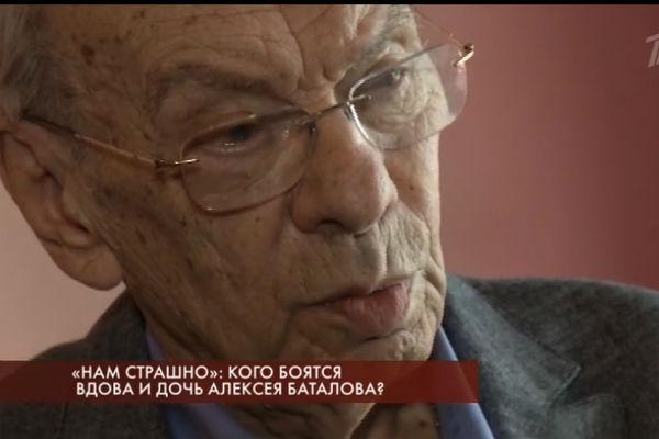 Сам Баталов мечтал, чтобы дача досталась его дочери Маше