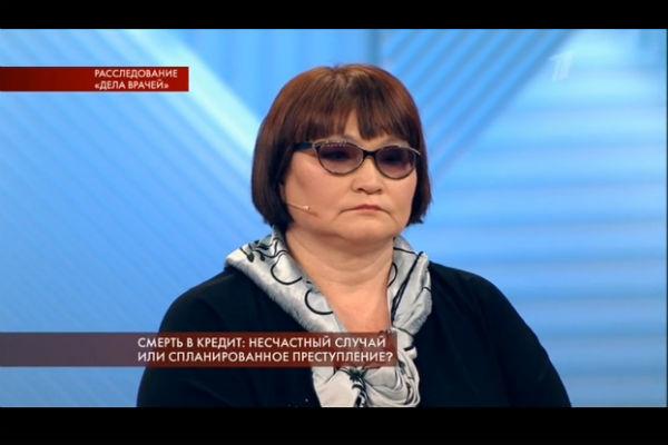 Фирая Сорокина обвиняет клинику в мошенничестве