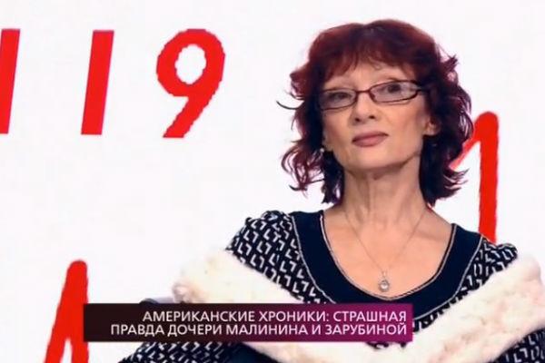 Ольга Зарубина часто посещает разнообразные телешоу