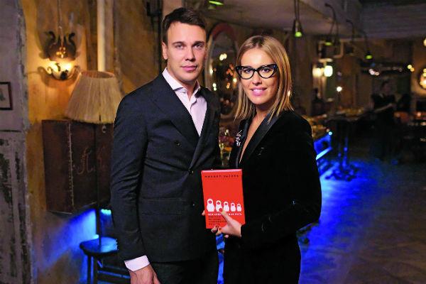 Ксения Собчак – близкая подруга Миши и одна из первых читательниц