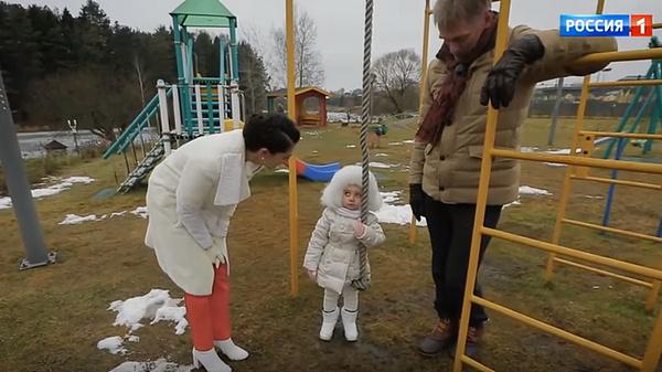 Наиля Аскер-заде задает вопрос дочери Дмитрия Пескова
