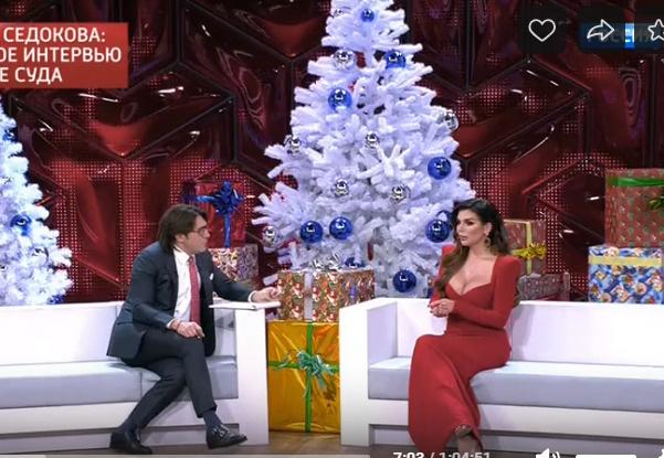 Седокова была весьма откровенной на передаче Андрея Малахова