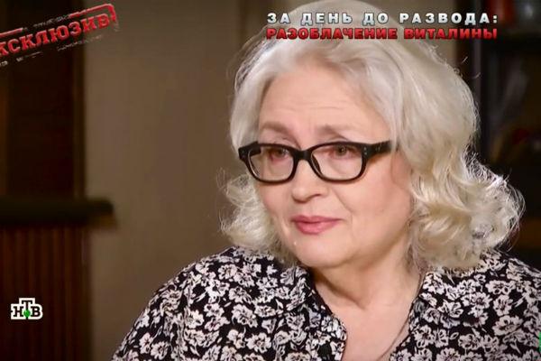 Татьяна Власова давно простила бывшего мужа