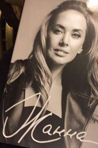 Так выглядит обложка книги о Жанне Фриске