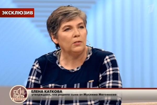 Эксперты в студии признали, что история Елены Катковой лишь плод ее воображения