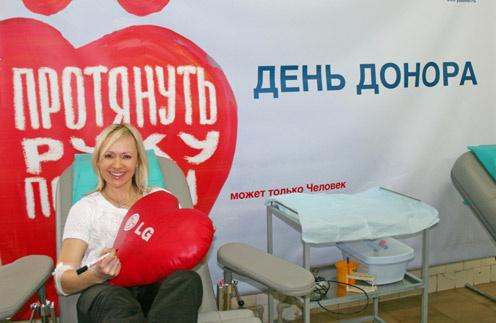 Мария Бутырская стала донором
