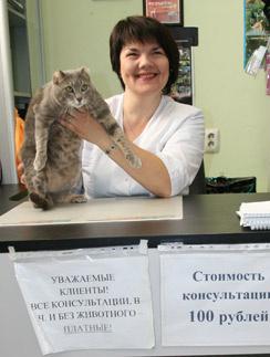 Зоопсихолог Анна к каждому животному ищет особый подход. Она умеет успокоить даже самого нравного зверя