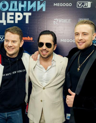 DJ Smash, Александр Ревва и Егор Крид