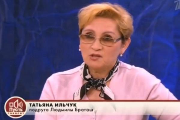 Подруга рассказала о том, что некоторое время Никита Джигурда и Людмила Браташ не общались