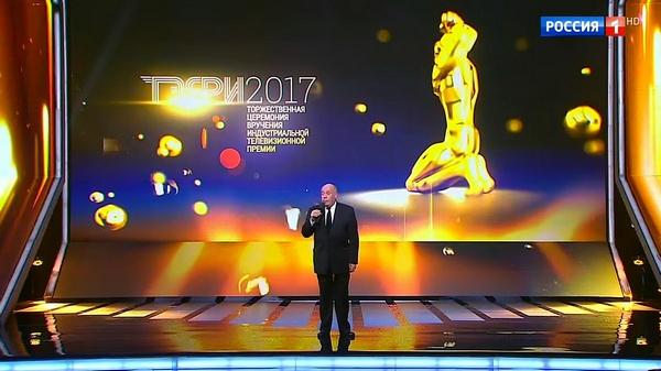 Премию ТЭФИ вручают в России с 1995 года