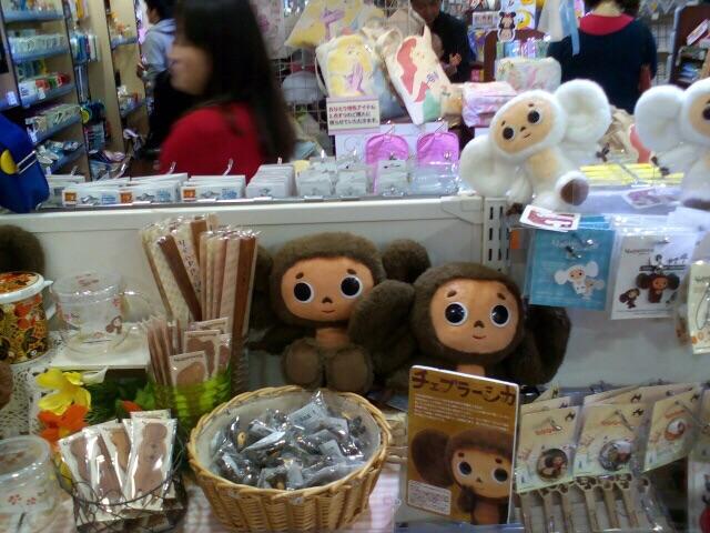 Чебурашки – один из самых продаваемых товаров в японских магазинах игрушек