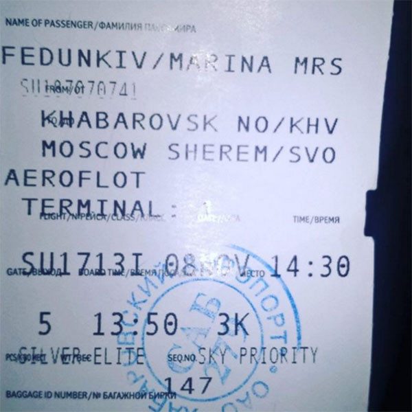 В доказательство того, что она была пассажиркой злополучного рейса, Марина Федункив проиллюстрировала рассказ копией посадочного талона
