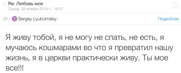 Сообщение от Сергея Любомского