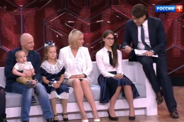 Дети Павленко
