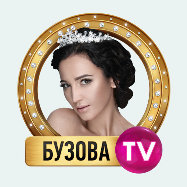 Ольга Бузова стала лицом канала