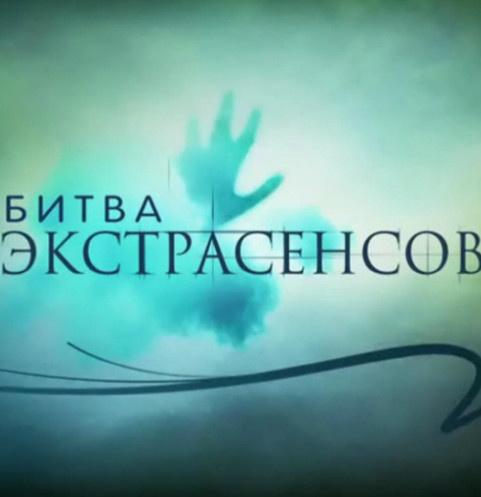 Популярное шоу выходит с 2007 года