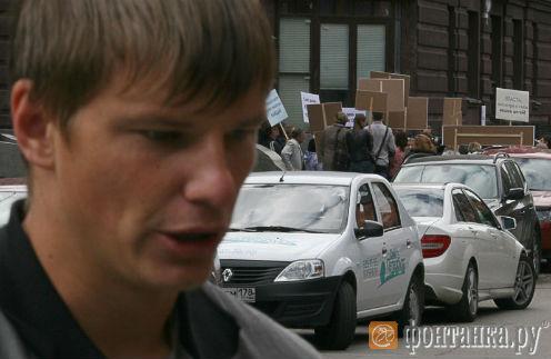 Андрей Аршавин на митинге
