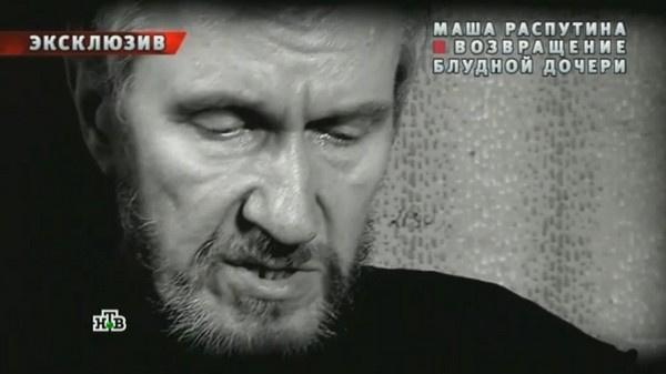 Бывший муж певицы Владимир Ермаков