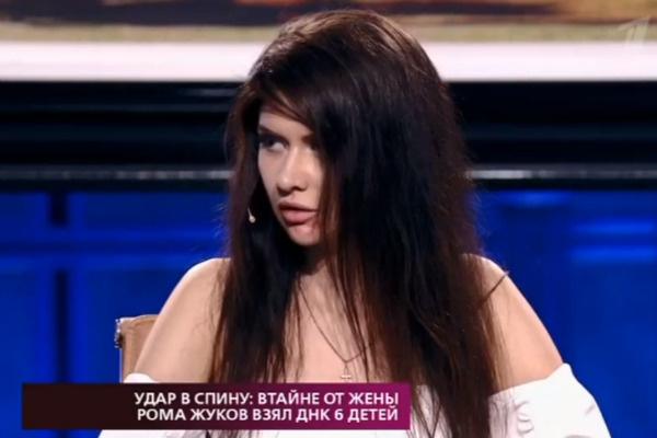 Ольга когда-то была подругой Елены, а теперь живет с ее мужем