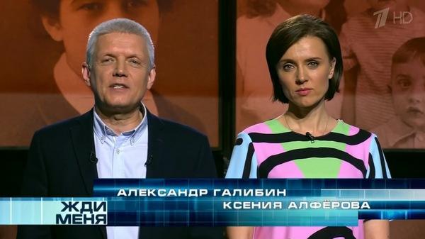 Александр Галибин и Ксения Алферова