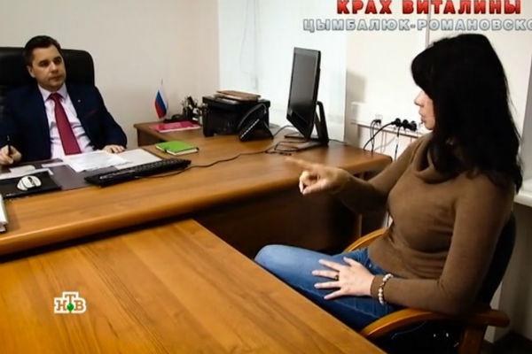 Также Элина встретилась с адвокатом Джигарханяна